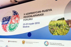Perspectives of Mutual Cooperation in Agriculture have been discussed at the Russian-Azerbaijan Inter-regional Forum.